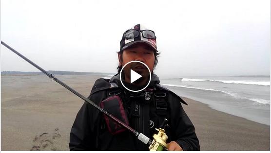 Fishmanテスター上宮によるBRISTvendaval8.9Mリアル100mオーバーのキャスト動画