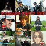 山本釣具センター様主催の「シーバストーナメント」にFishmanも参加させて頂きます。