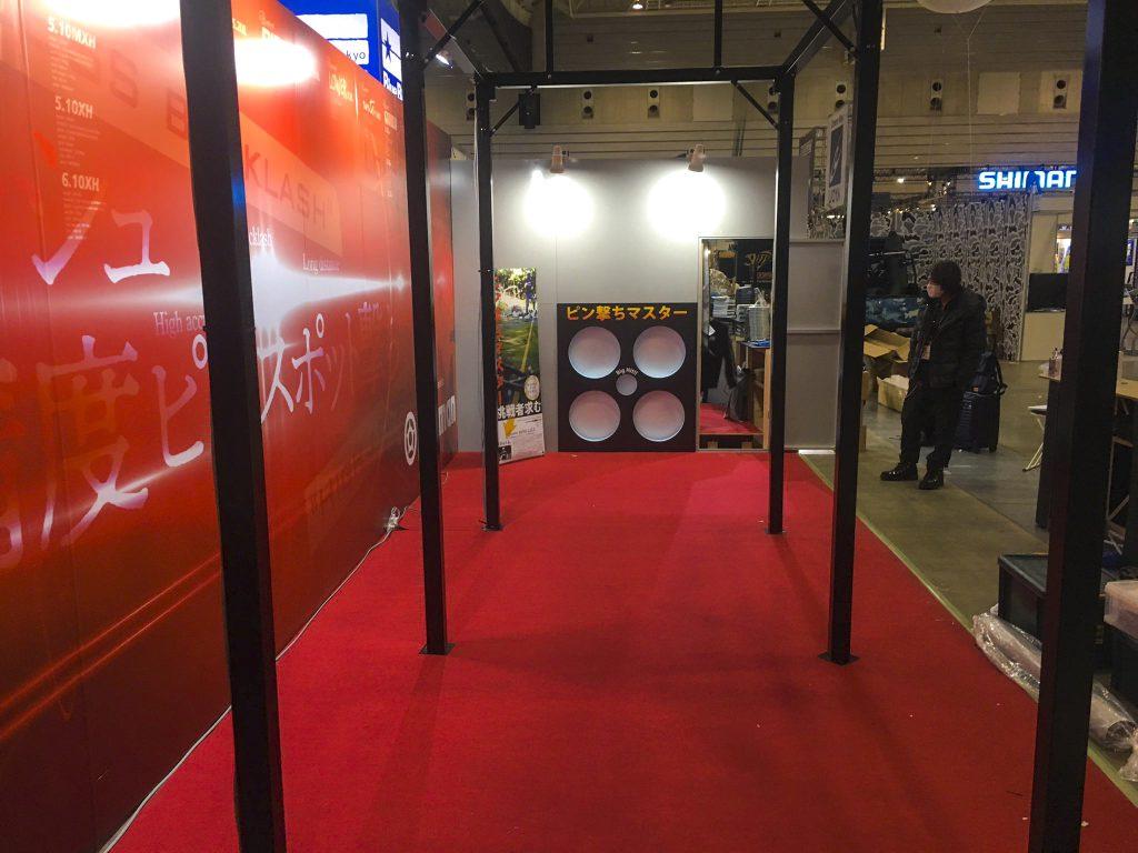 ピン撃ちマスターをフィッシングショー大阪2018でも開催致します!