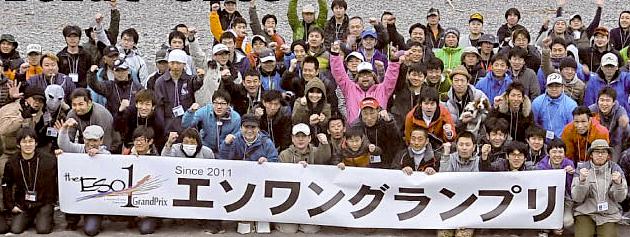Fishmanは4月8日(日)に行われる『第8回エソワングランプリ』にスポンサーとして協賛いたします。