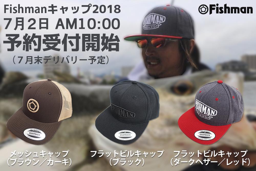 FishmanCAP2018