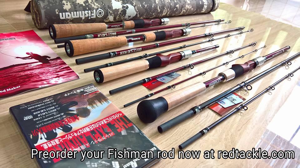 シンガポールでもFishmanの釣竿が買うことができます。