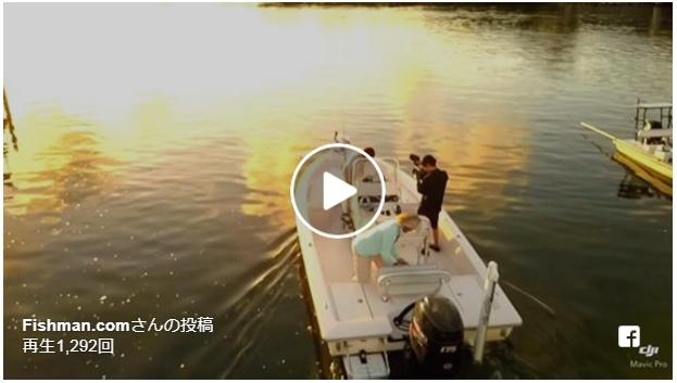 赤塚とテスターRYUによるフロリダ釣行記を只今編集中です!!