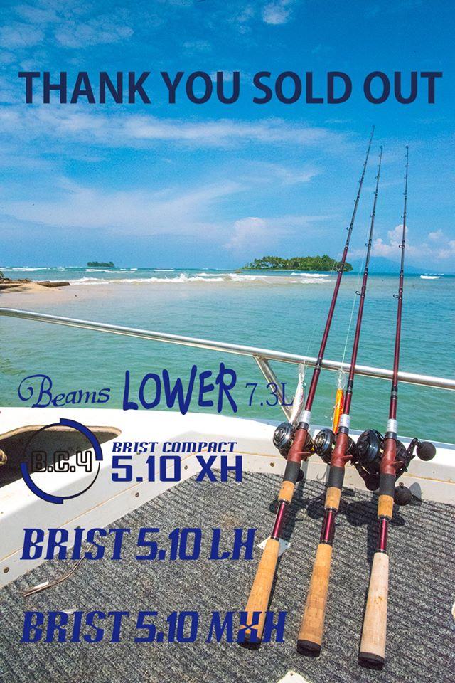 7月から8月デリバリー予定のBeamsLOWER7.3L・BC4 5.10XHが完売致しました。