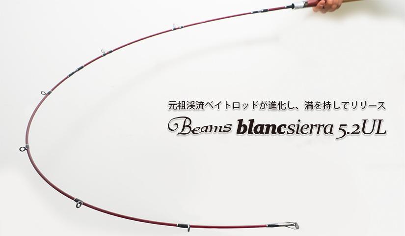 Beamsblancsierra5.2UL