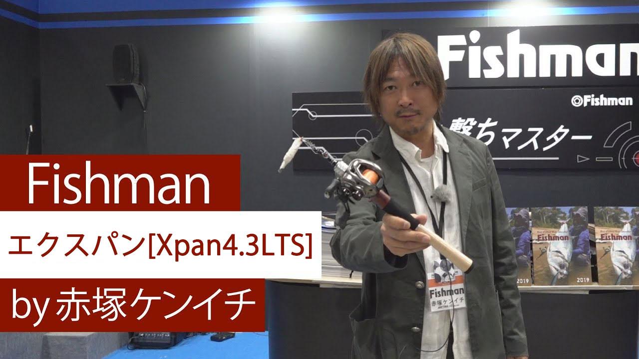 Beams Xpan4.3LTS【エクスパン4.3LTS】2月下旬頃より発送開始!!