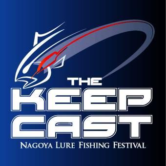 Fishmanは名古屋キープキャストに出店致します!