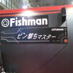 キープキャスト2019へのご来場、またFishmanブースへお越し頂きありがとうございました!