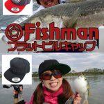 Fishmanフラットビルキャップ好評発売中!