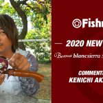 Fishman代表・ロッドデザインをしている赤塚がBeams blancsierra 3.9UL LIMITEDを動画とブログで徹底解説!