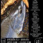 Fishmanはトラウトアングラーズミーティング2020in宮古に初出展致します!