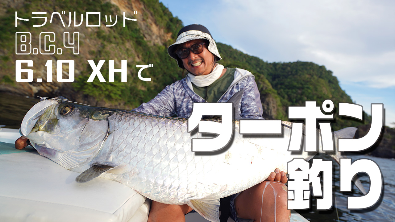 "『Fishman TV program ""World Fishing division vol.13″』を公開しました!"