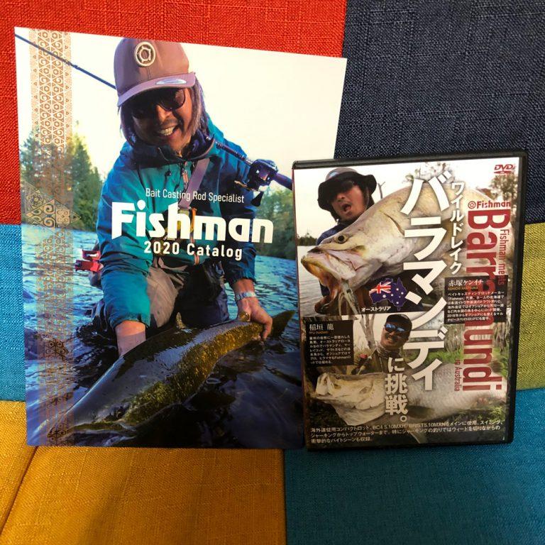 外出が出来ない今だからこそ!Fishman DVDとFishman TVを観て乗り切ろう!!