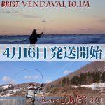 BRIST VENDAVAL10.1M&Beams LOWER8.6Lの発送日が決定致しました