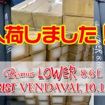 BRIST VENDAVAL10.1M、Beams LOWER8.6Lが入荷いたしました!
