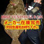 BRIST VENDAVAL8.9Mのメーカー在庫が完売致しました。