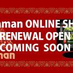 Fishman オンラインショップが近日リニューアルします!