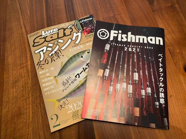 ルアーマガジンソルト 2021年2月号に特別付録「FishmanコンセプトBOOK」が付いてきます!