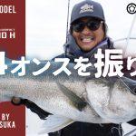 YouTube FishmanTVにて新製品BC4 5.10Hの解説動画を公開しました!