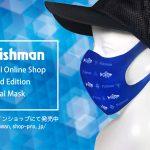 オフィシャル通販限定商品に『アミュレットマスク』が新登場