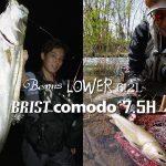 2021年新商品 BRISTcomodo7.5H、BeamsLOWER6.2L 発売中!