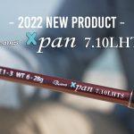 2022年発売予定ロッド『Beams Xpan7.10LHTS』