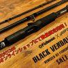 『BLACK VENDAVAL 8.9M』12月1日(火)12:00よりfimoオンラインショップにて数量限定発売