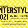 インタースタイル2021にFishmanも出展します!