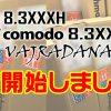 BRIST VAJRADANA11XH・BC4 8.3XXXH・BRISTcomodo8.3XXXXH 初回6月デリバリー分の出荷を開始致しました!